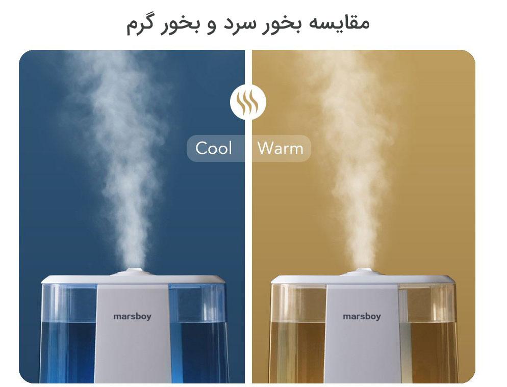تفاوت بخور سرد و بخور گرم چیست؟