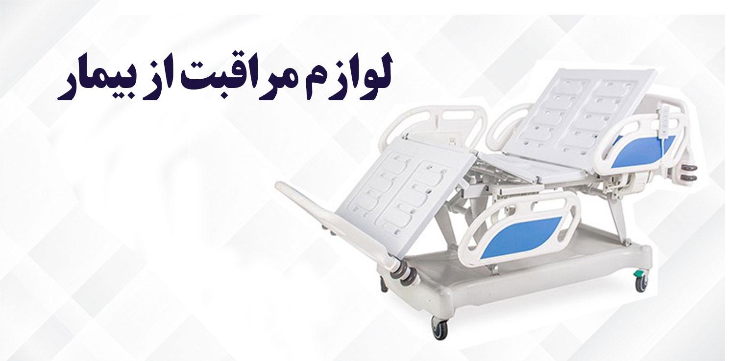 فروش ارزان تخت های بیمار