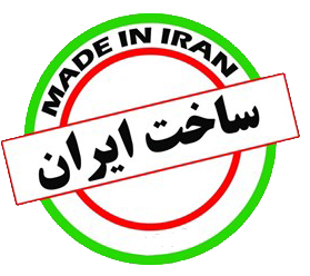 ساخت ایران
