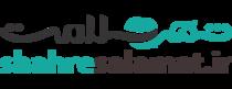 فروشگاه اینترنتی شهرسلامت