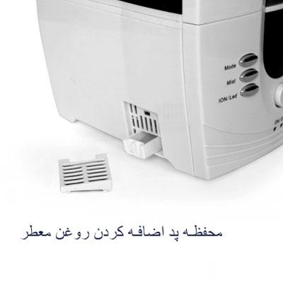 دستگاه بخور سرد و گرم زیکلاس مد JSS-37501
