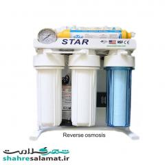 دستگاه تصفیه آب خانگی هفت مرحله ای قلیایی TS 7 RO STAR