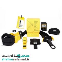 پک خانگی تی آر ایکس Home Kit