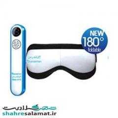 ماساژور چشم شاندرمن مدل iSee-415