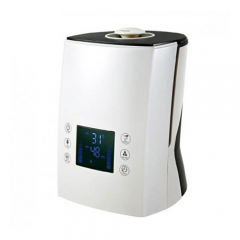 دستگاه بخور سرد و گرم برمد مدل BD7640