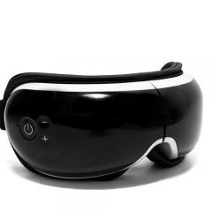 دستگاه ماساژور چشم wy-328 eye