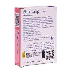 بیوتین ۵ میلی گرمی مولتی نرمال Biotin 5mg