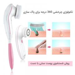 برس پاکسازی صورت و بدن تاچ بیوتی مدل TB07599