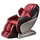 صندلی ماساژور آی رست مدل SL-A386