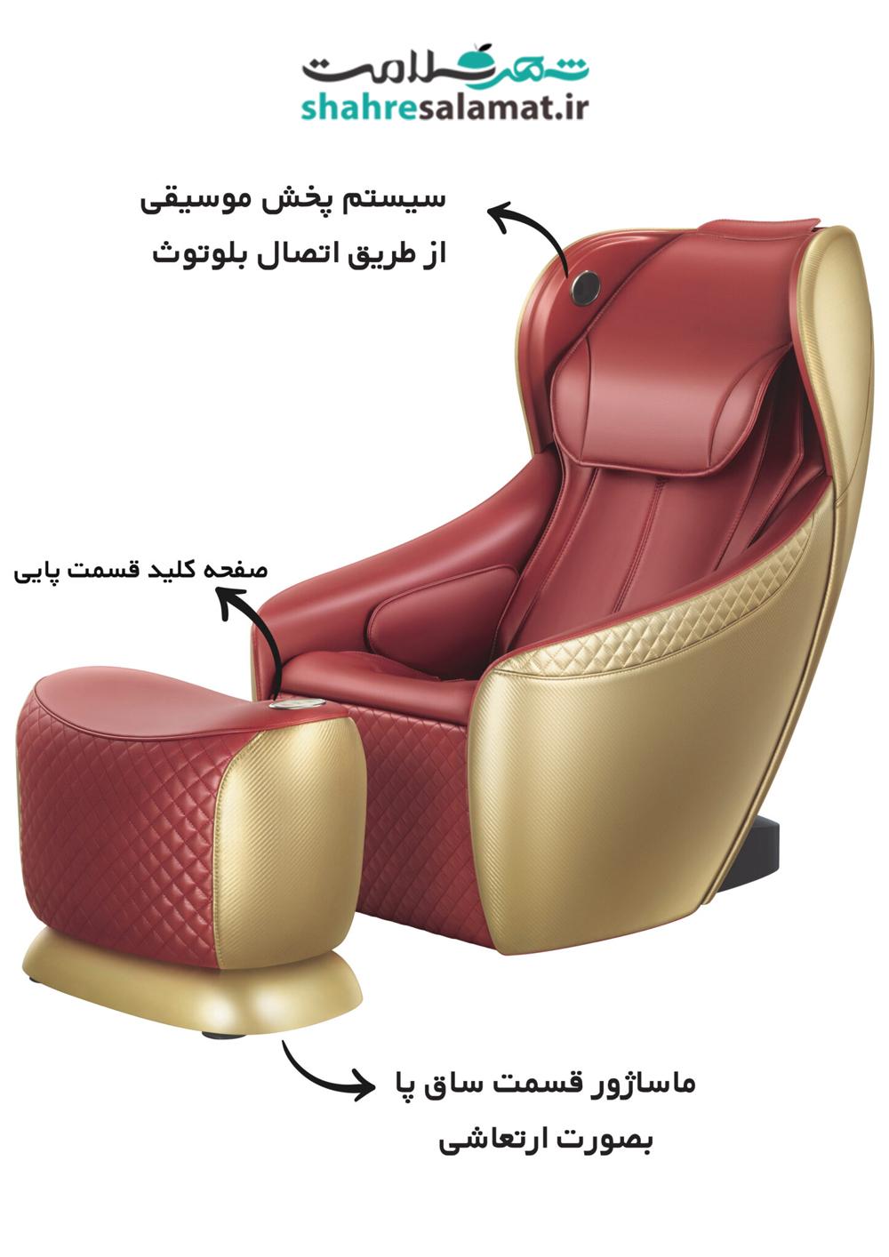 مینی صندلی ماساژور آرونت مدل 5710