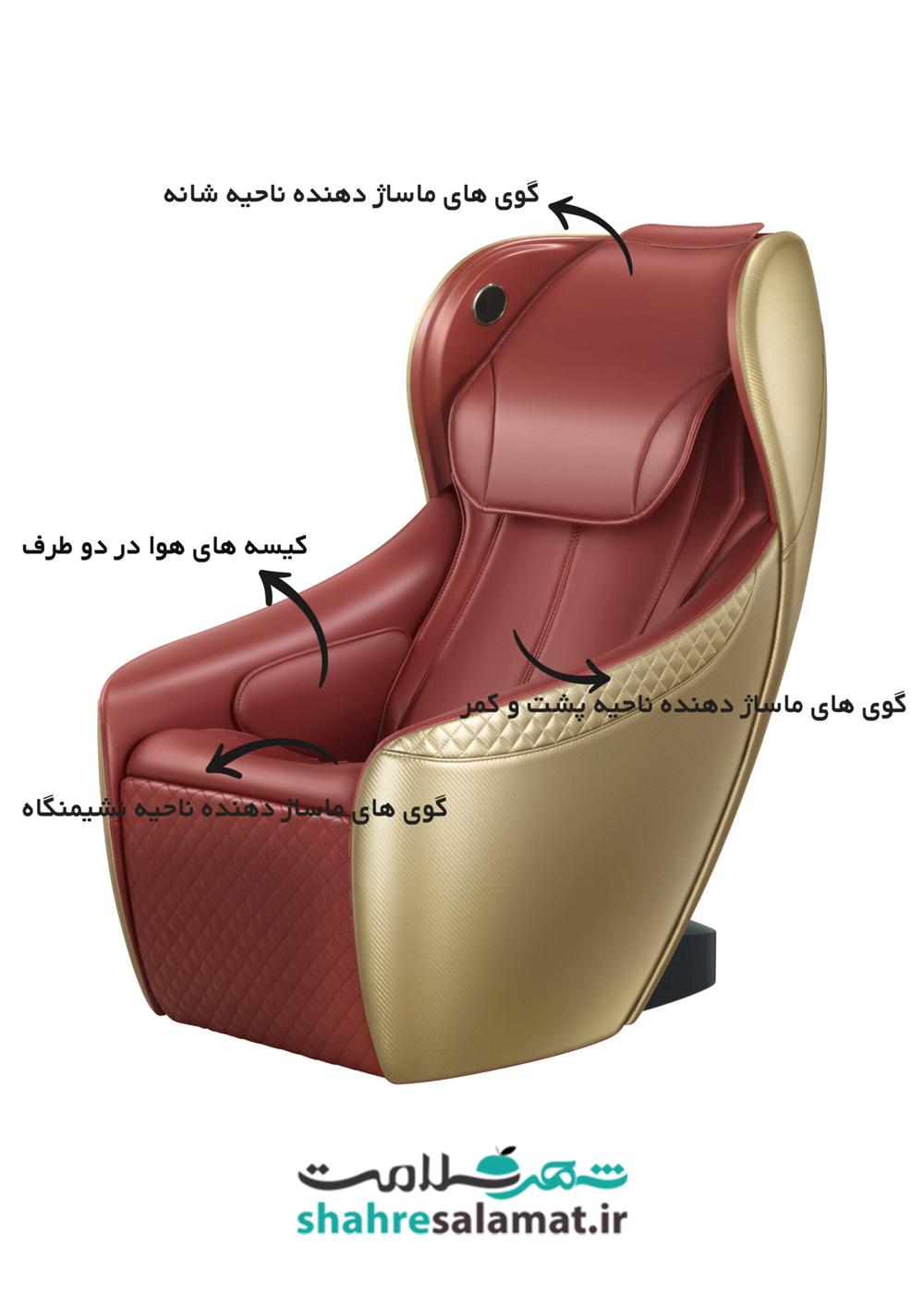 صندلی ماساژور آرونت مدل RT5710